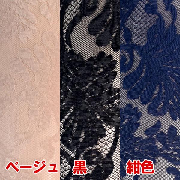 【2020春夏】イタリアインポート高級ブランド 柄ストッキング OROBLU FREESIA 花柄ストッキング 3色