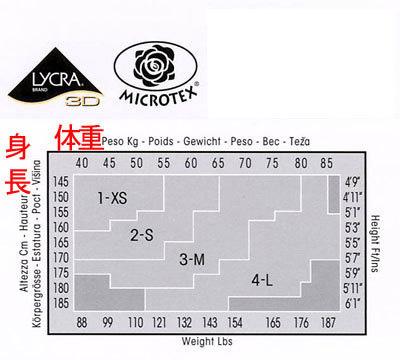 インポート レギンス OMSA STATUS バラ柄レギンス 100デニール 2色