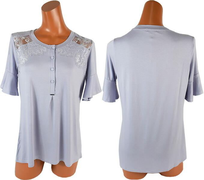 【2021春夏】イタリアインポートパジャマ LORMAR CAMELIA 0366 レース付半袖ロングパンツパジャマ 2色
