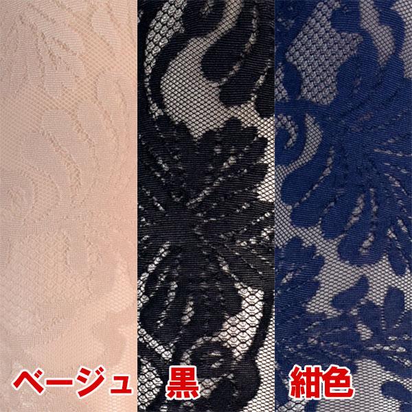 【2020春夏】イタリアインポート高級ブランド 柄ソックス OROBLU BELLFLOWER 花柄ソックス 3色