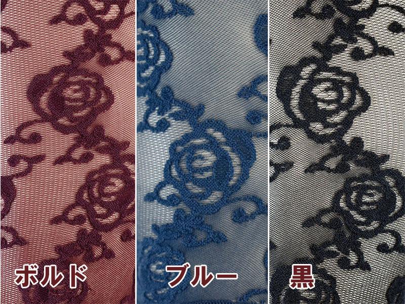 【2019/20秋冬】イタリア インポート 高級ブランド 柄ソックス OROBLU CAMELLIA 花柄レースソックス 3色