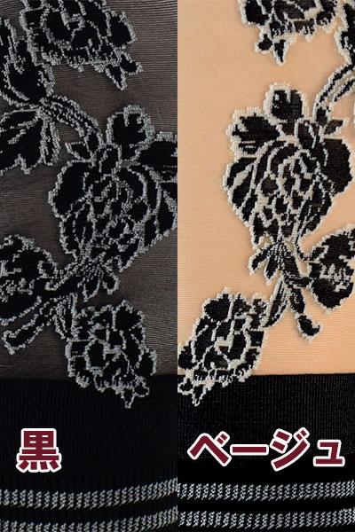 【2019/20秋冬】イタリア インポート 高級ブランド 柄ソックス OROBLU GARDENIA 刺繍柄ソックス 2色