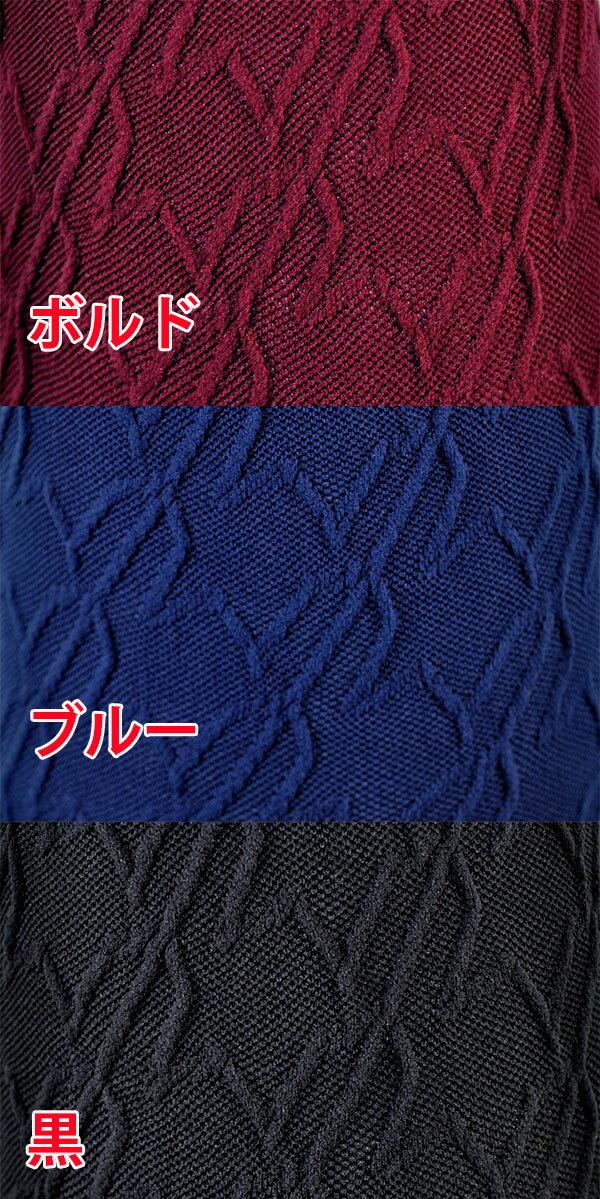 イタリア インポート 高級ブランド 柄タイツ OROBLU SETT 幾何学柄タイツ 3色
