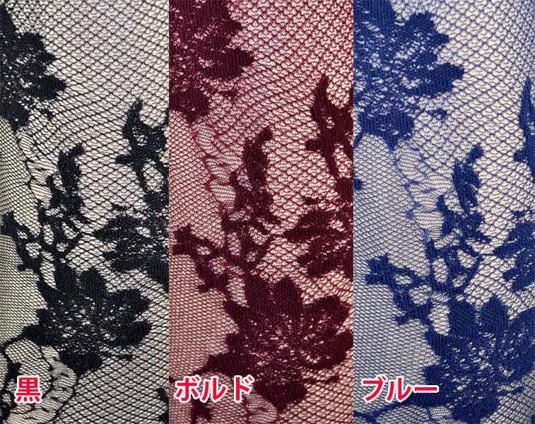イタリア インポート 高級ブランド 柄ストッキング OROBLU JASMINE 花柄レースストッキング 3色