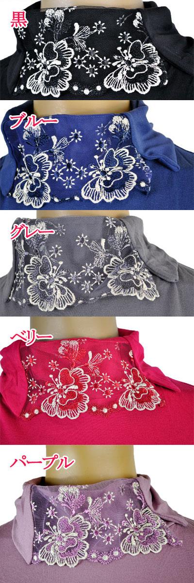 SALE 秋冬イタリア インポート カットソーANDRA 3599 刺繍タートルネックカットソー 5色