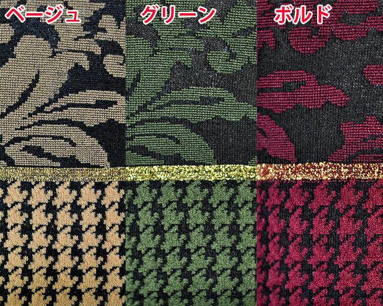 イタリア インポート 高級ブランド 柄ソックス OROBLU BLOSSOM 千鳥・花柄切替ラメソックス 3色