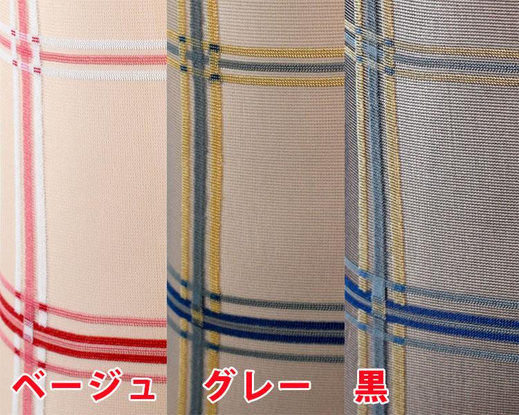 イタリア インポート 高級ブランド 柄ストッキング OROBLU SCOT チェーン柄ストッキング 3色