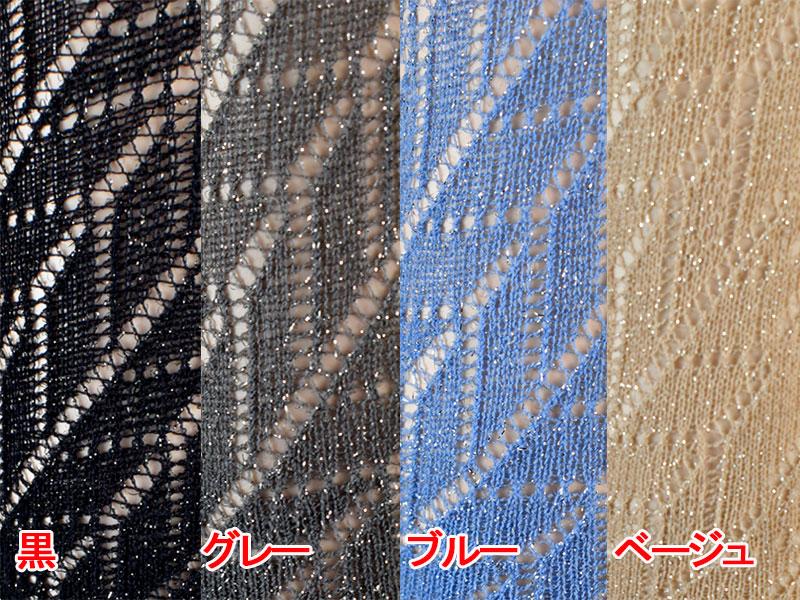 イタリア インポート 高級ブランド 柄ソックス OROBLU METAL ジオメトリック柄ラメ網ソックス 4色