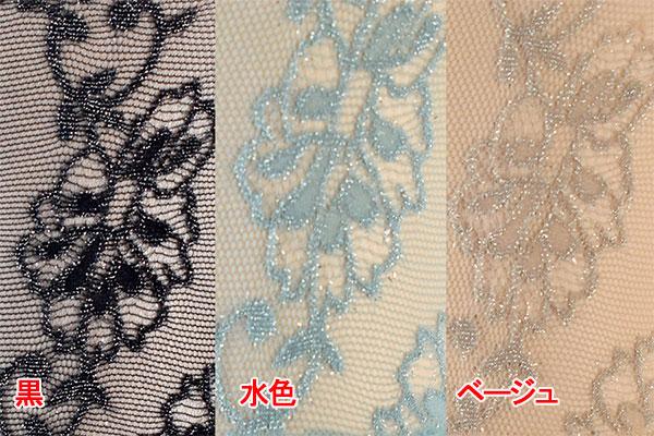 イタリア インポート 高級ブランド 柄ソックス OROBLU BRILLIANCE ラメ花柄ソックス 3色