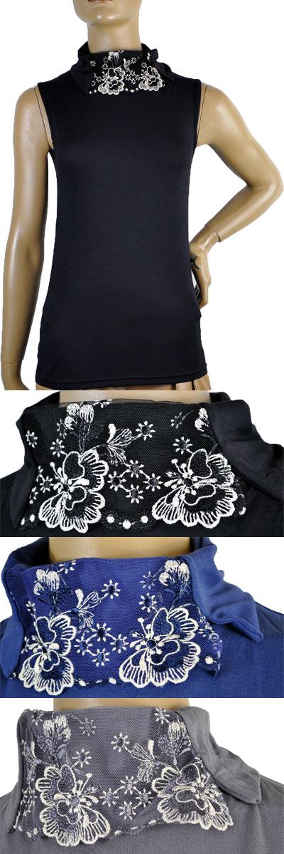 SALE 秋冬 インポート カットソー ANDRA 3600 刺繍タートルネックカットソー 黒、ブルー、ベリー、グレー