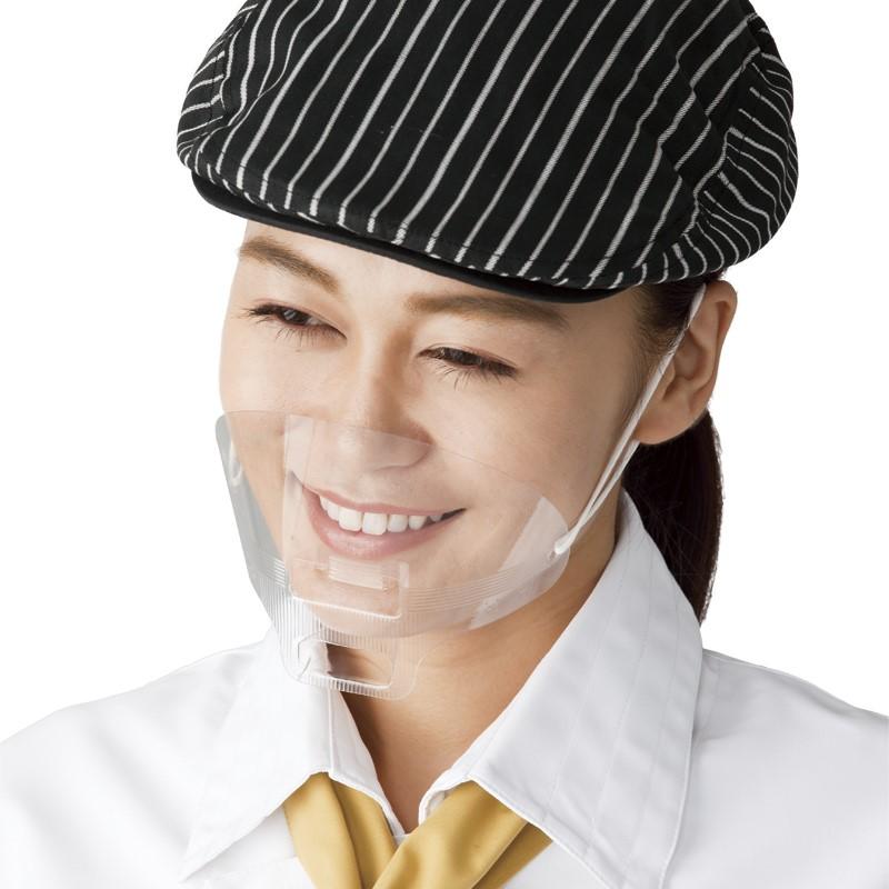 透明衛生マスク マスケットライト 30枚