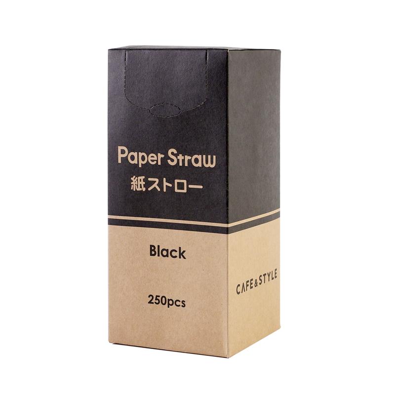 紙ストロー 裸 ブラック 250本