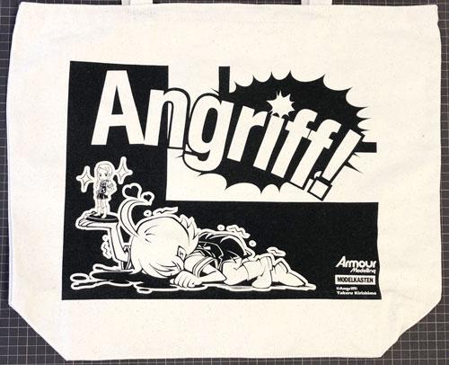 『鋼鉄の乙女 アングリフ』トートバッグ