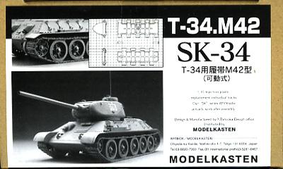 [SK-34]1/35 T34戦車M42型用可動履帯