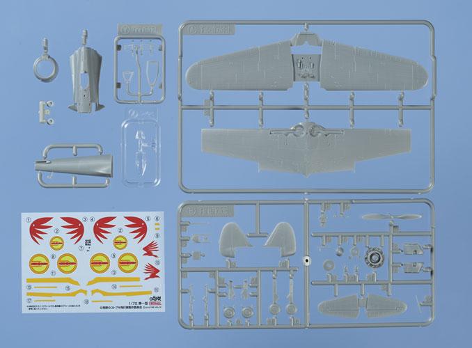 謝恩特別版『荒野のコトブキ飛行隊』設定資料集&モデリングガイドブック