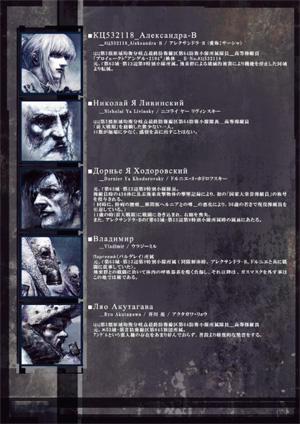 アシッドバッファーゾーン BOOK No.2