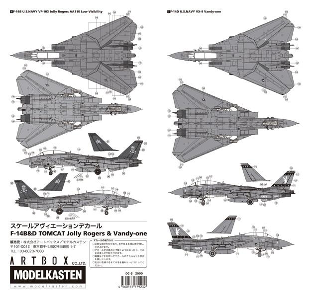 スケールアヴィエーションデカール F-14B&D TOMCAT Jolly Rogers& Vandyone