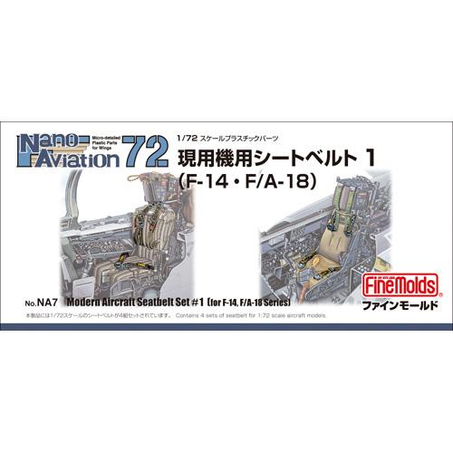1/72 現用機用シートベルト1(F-14・F/A-18用)