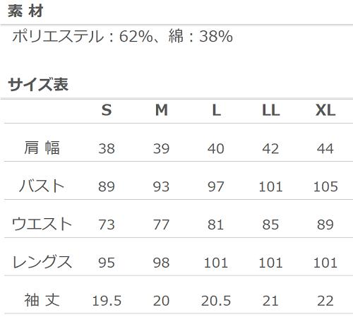 【SALE】A-19G  ストレッチフリルワンピース 白(XLのみ)