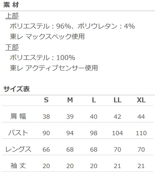 【SALE】C-11  ドールチュニック(ピンクXLサイズ)