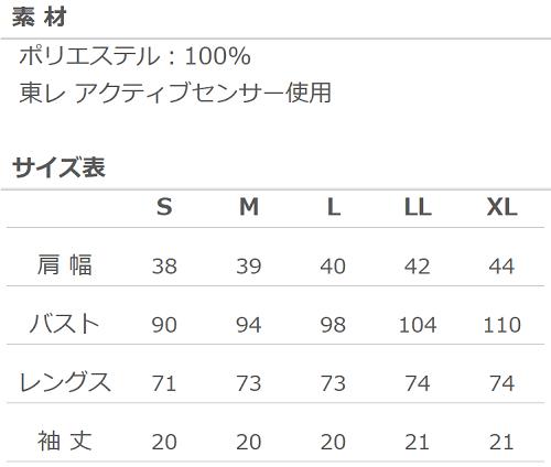 【SALE】C-3  ジップジャケット(ピンクS・XL)