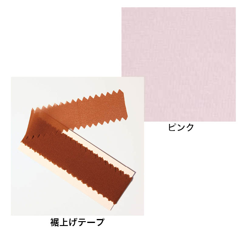 【SALE】C-8 ナースパンツ(ピンクXLサイズ)