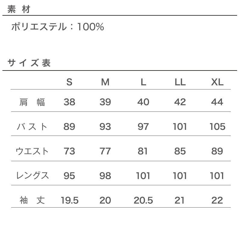 【SALE】A-19N ストレッチフリルワンピース(オフ白)LL・XL