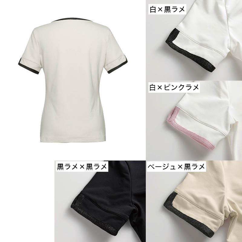 【SALE】M-13 ラメTシャツ