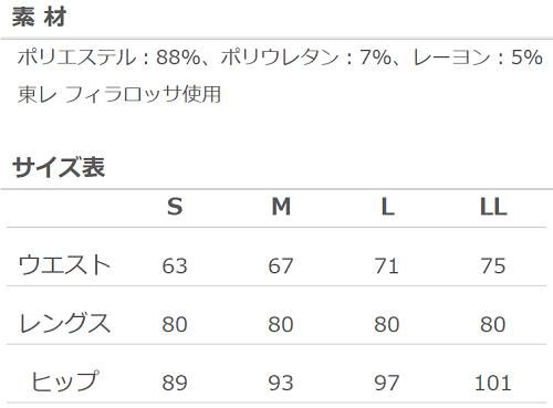【SALE】G-7 アンクルパンツ(茶・Sのみ)