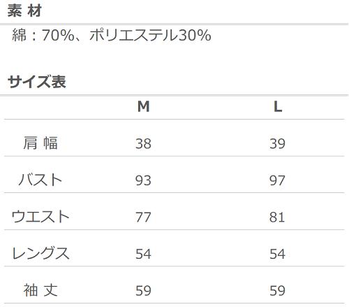 【SALE】M-11 カーディガン(茶・グレーのみ)