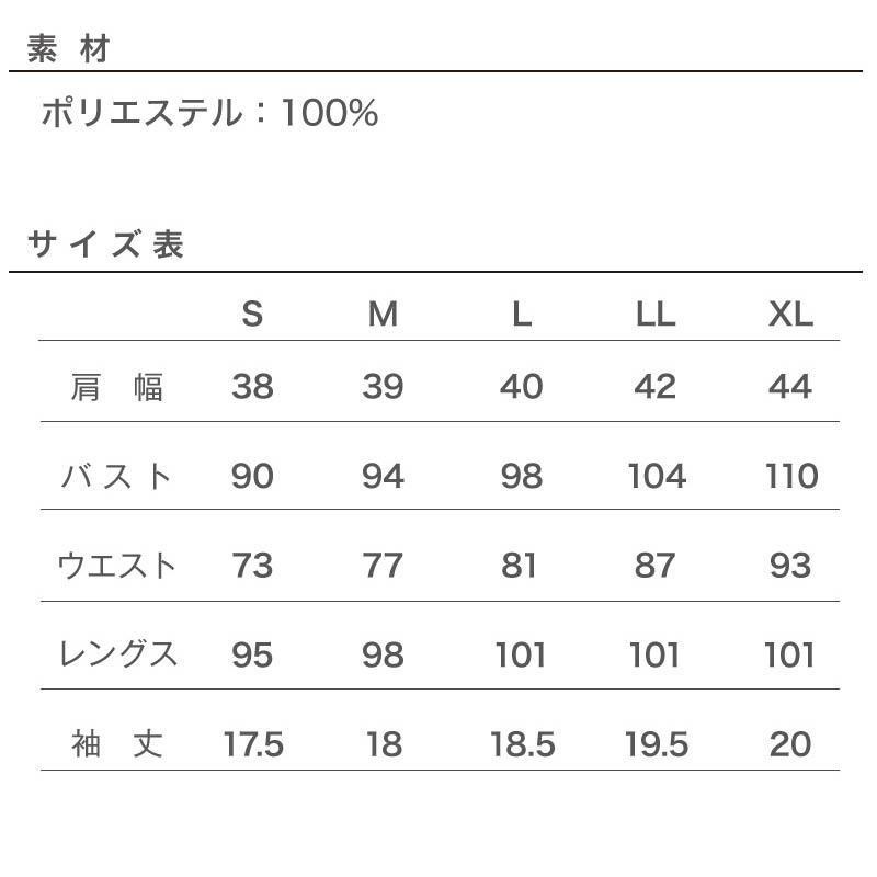 【SALE】C-23  ラウンドステッチワンピース