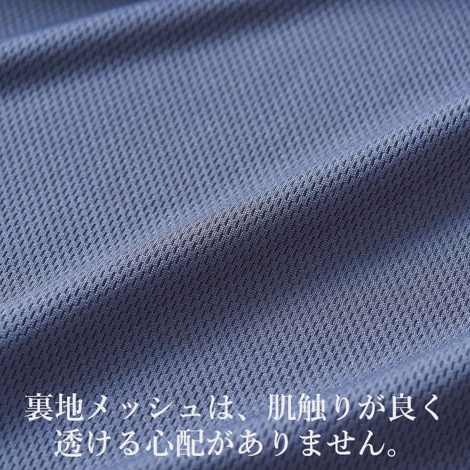 【セットアップ】P-1 ノワールパンツスーツ