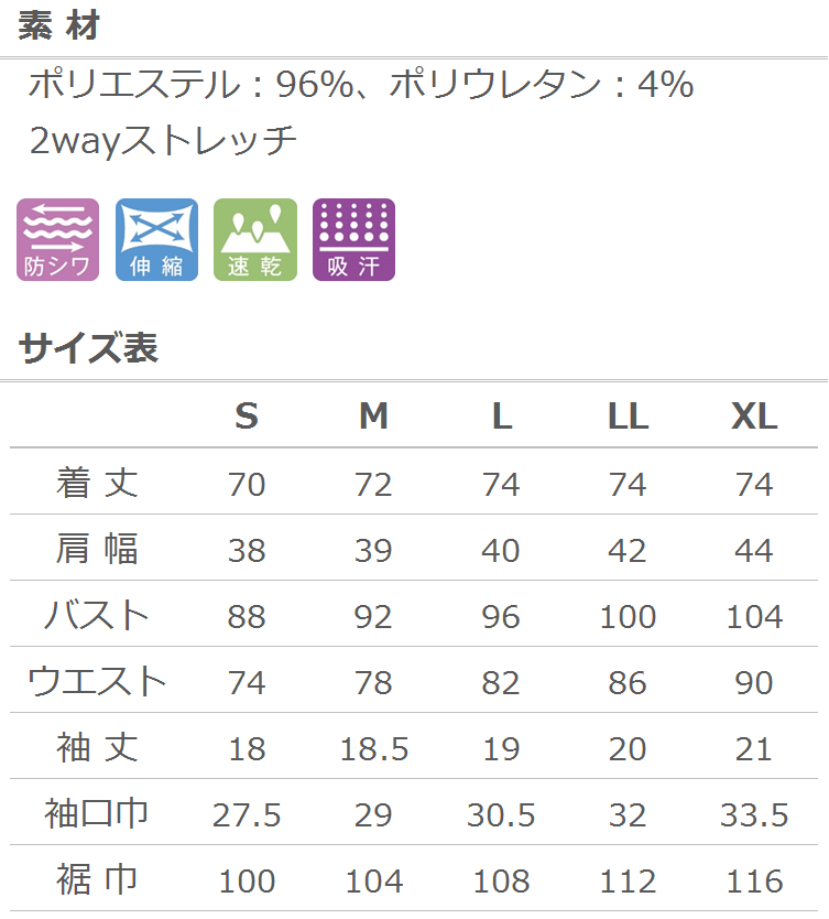 【SALE】S-6 ノワールジャケット