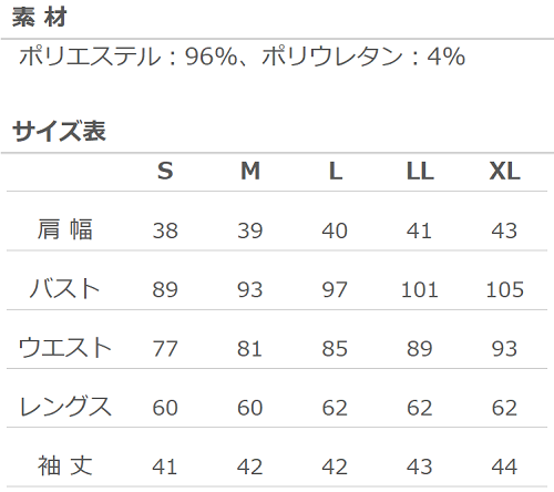 【SALE】B-5N ベルト付半袖カットソー