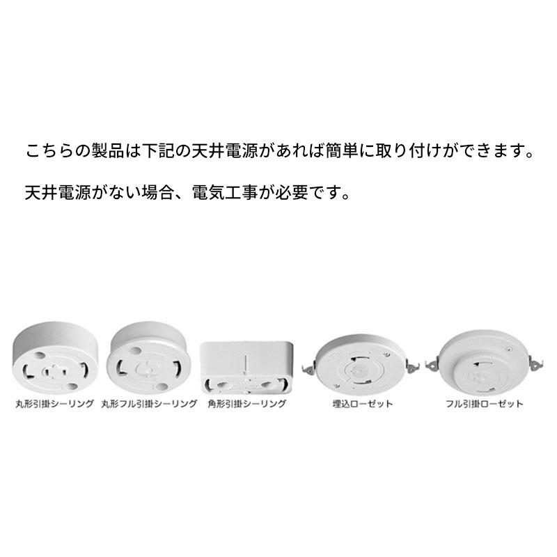 3灯シーリングライト | MATIN | 調整可能タイプ