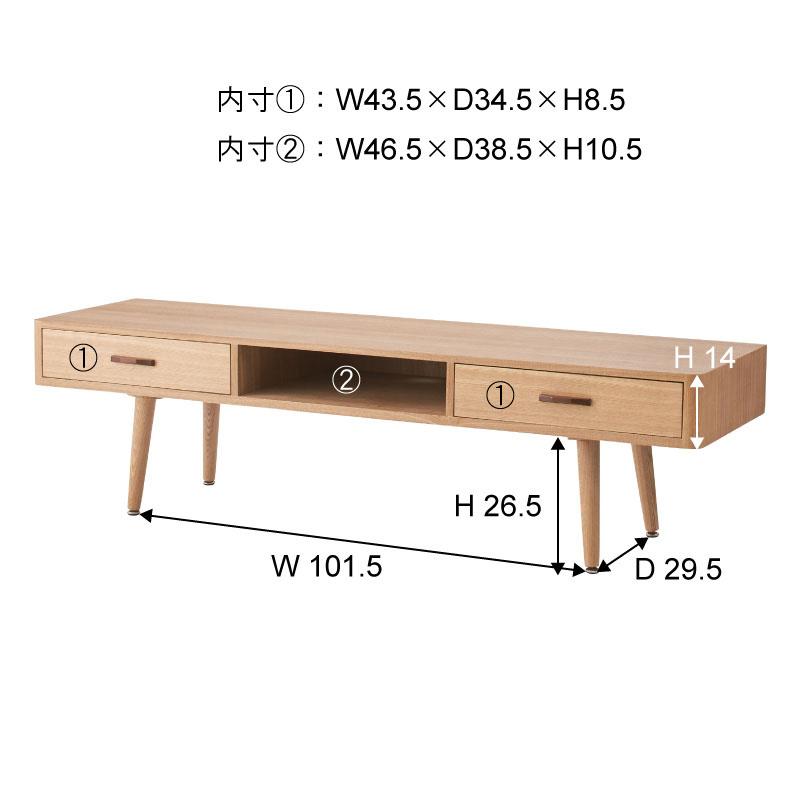 大型テレビ向きナチュラルなテイストのTVボード | ウォルナット材 | 幅150cm