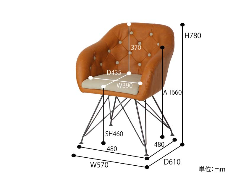 おしゃれなワークチェア【座面までの高さ46cm】SOHO インテリア