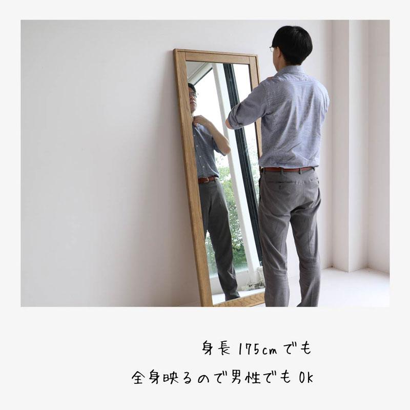 子ども用ハンガーラック na-kids【幅60cm】キッズインテリア