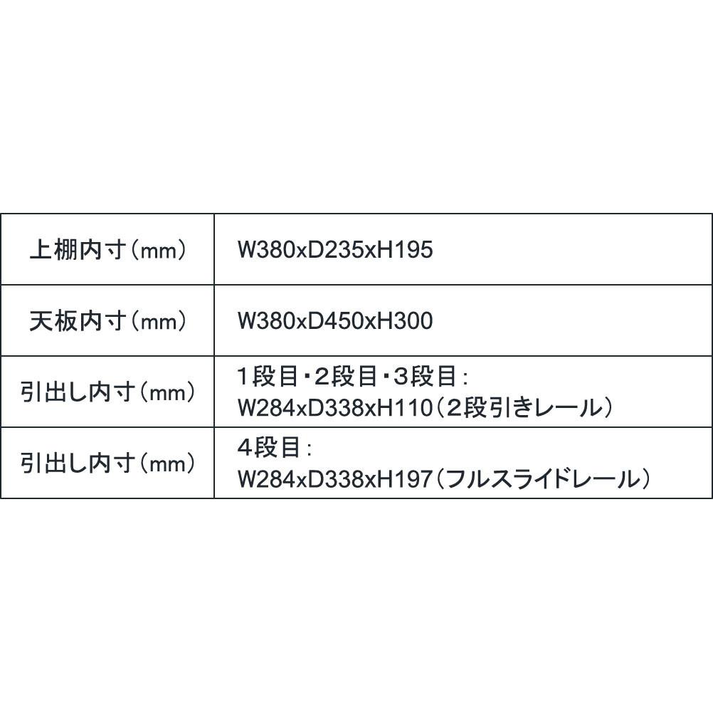 キャビネット 収納 ナチュラル EZ【幅45cm】天然木
