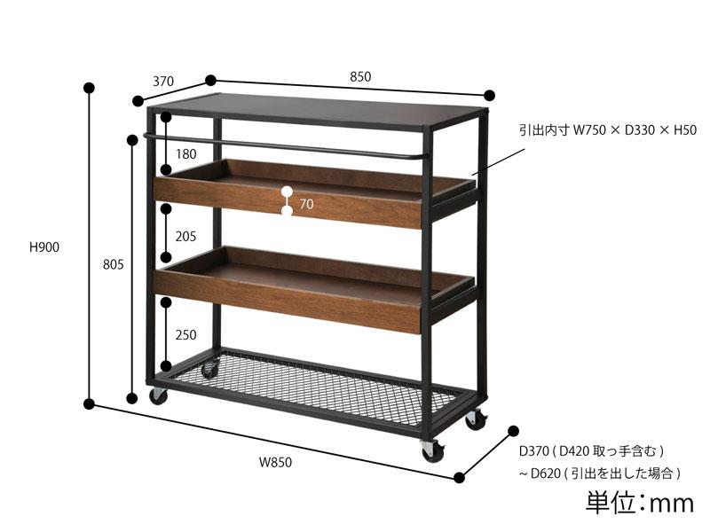 4段キッチンワゴン|引出し収納|ウォルナット材