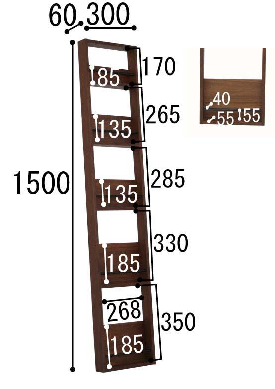 マガジンラック スチールフレーム ウォールナット材 am【幅30cm】インダストリアル家具