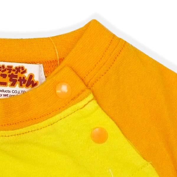 ひよこちゃん Tシャツ イエロー【BABY80・90・95】