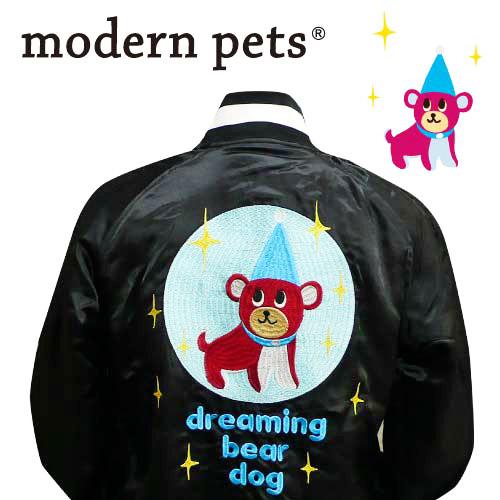 modern pets リバーシブルスカジャン(ドリーミングベアドッグ)