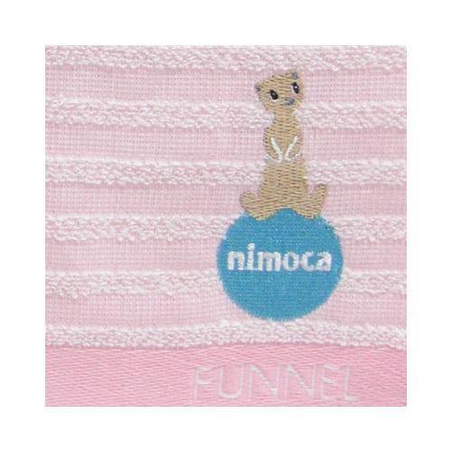 nimoca×FUNNEL ハンドタオル ボーダー(ピンク)FN-009