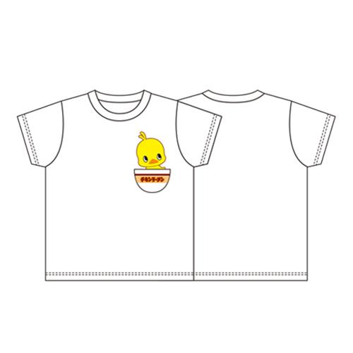 ひよこちゃん どんぶりポケット Tシャツ 白