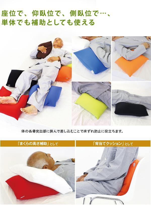 体圧分散に優れた四角いクッション【CARE】
