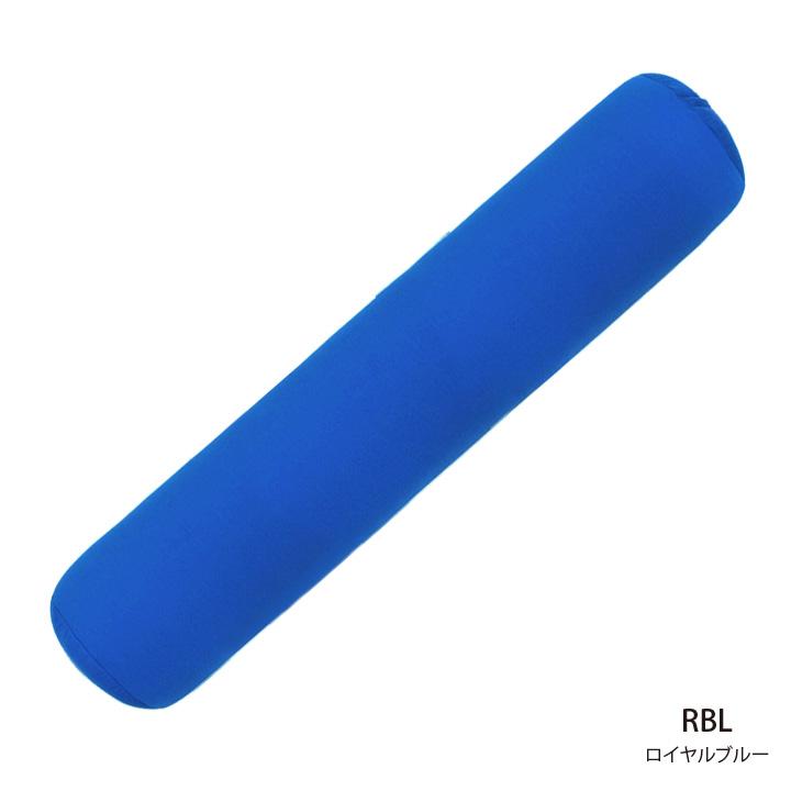 体位変換に使いやすい筒型クッションロング替えカバー【CARE】