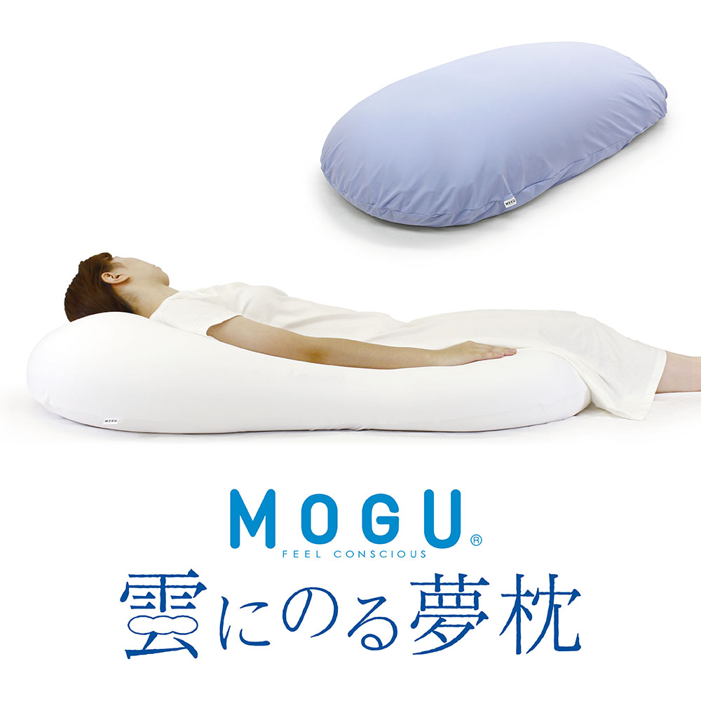 雲にのる夢枕(本体・カバーセット)\MOGUストア先行販売/