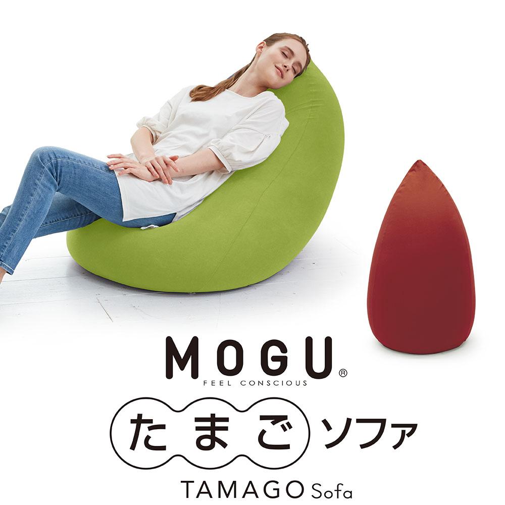 たまごソファ(本体・カバーセット)