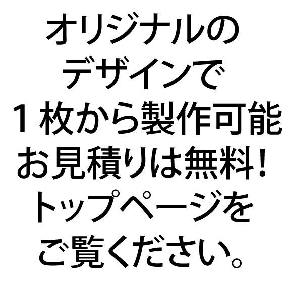 三つ葉葵ステッカー 60mm×60mm